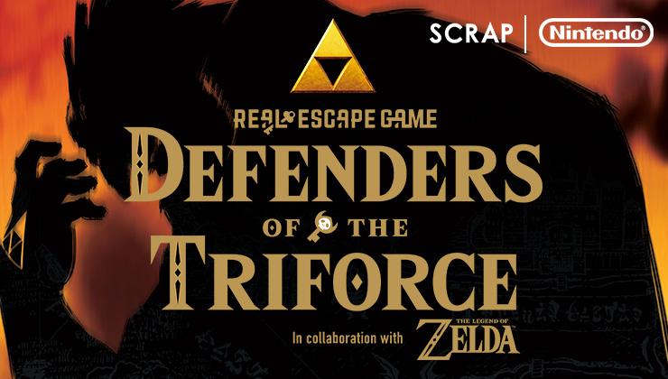 Scrap Zelda Escape Room - Defenders of the Triforce